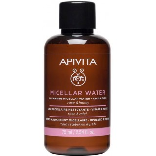 APIVITA MINI AGUA MICELAR 75 ML
